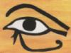 soleil_ambrien: (mythologie égyptien eye oudjat)