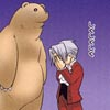 therobotmuse: (Big Bear va Edgeworth)