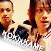 ryu_chan107: (Koki & Kazuya : HOT *¬*)