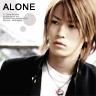 ryu_chan107: (alone)