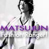 hippopboogie: (Fashion Ranger!)