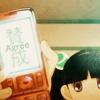 keri: ([szs] meru agrees)