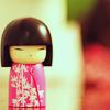 papersugar: (Asian Girl)