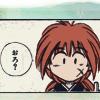 subarukun: (Kenshin Oro)