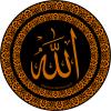 pepsquad: (Allah)