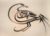pepsquad: (zoomorphic)