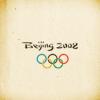 skywaterblue: (olympics)