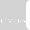 mashimero: my emoji (Default)