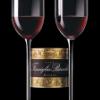 ledilid: (двоє - wine)