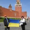 ledilid: (двоє - Ukr in Rus прапор біля кремля)