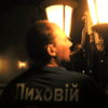 ledilid: (чол - Дмитрик ліхтарі+Лиховій)