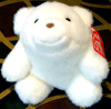 jeshyr: Cuddly white toy bear (Percy)