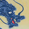 devohoneybee: (blue dragon closer up)