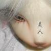 ext_12512: kitsune-gao-bijin, a visual pun (Ammy-chan)