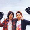 miyako_chan: (ohmiya)