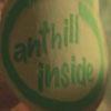 minkhollow: (anthill inside)