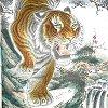 jillian: (tiger)