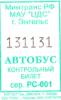lukomnikov: (Г. Л.)