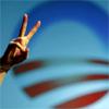 miraje: (Obama)
