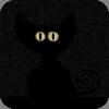 neferjournal: (глаза в темноте (ddgirls))