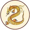 neferjournal: (дракон)