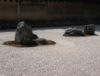 tokyo_mb: (Rocks)