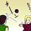 boaring: (GO DIE.)