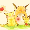 vanillabean: (pokemon; chu~)