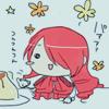 rougaroux: (P3:: Cake!)