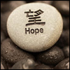 jazzyglo: (Hope)