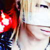 dyslexicrukio: mine, don't steal (Reita | in deep slowly sky)