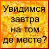 sw_lotr_proda: (Default)
