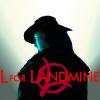 dancefloorlandmine: (Vendetta)