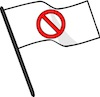 "firecat: white flag with universal ""no"" symbol (no)"
