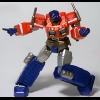 wickedorin: You go, Optimus (SCHWING!)