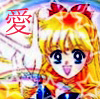 "jubesy: Eternal Sailor Venus holding the kanji for ""Love"" (venus_love)"