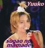 ilovenewstegomass: (yuuko)
