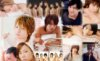 kismy_kattun: Collage of Kis-My-Ft2 & KAT-TUN (KAT-TUN, Kis-My-Ft2)