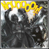 schmevil: (darth vader (noooooo!))
