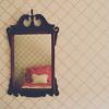 2am: (Stock: Mirror)