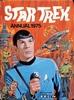 sir_guinglain: (Spock_annual1975)