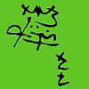 lorwolm: (Tsitao-utna's pencil#5)