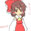 tsunmiko: (huh)
