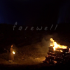 """doctor_and_master: Ten at Master's bonfire with caption """"Farewell"""" (Icon_cat2 Farewell)"""