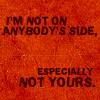 eblan: (especially not yours)