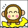 leighbug: (monkey in banana)