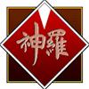 swordage: Shin-Ra logo from FF7 (x shinra)