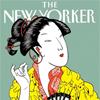 deshypothequiez: (new yorker geisha)