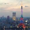 hontowa: 華嵐タワー (華嵐タワー)