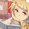 gamegirl: (reading)